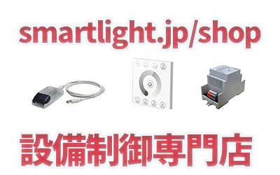 smartlight net shop